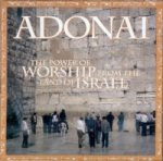 ADONAI - The Power Of Worship From The Land Of Israel  (CD)