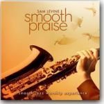 SMOOTH PRAISE (CD)